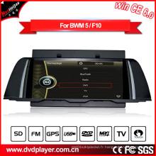 Hla 8849 GPS voiture pour BMW 5 F10 Lecteur DVD 1080P avec Bluetooth MP3 / 4