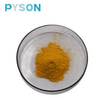 Фолиевая кислота, витамин B9, порошок