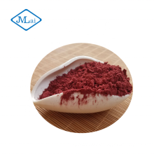 Экстракт красного дрожжевого риса / Monascus Color / закваска из красного риса