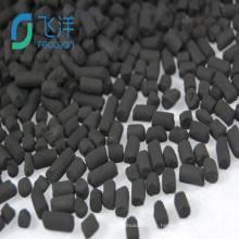 Alimentation en usine activée Carbone pour les gaz résiduaires