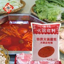 Hierbas en polvo en China