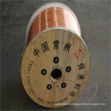 0,10 мм-4.0 мм Электрический кабель ccs медный провод многослойной стали