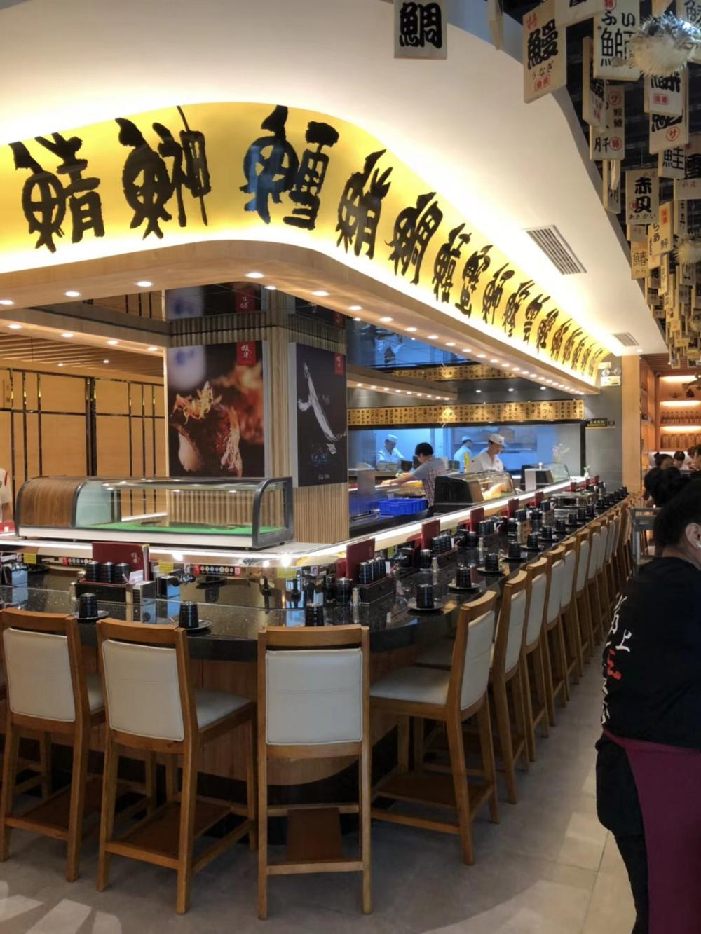 Sushi Food Automatic Conveyor Belt