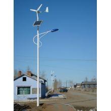 High Power 60W Solar Wind Hybrid Street Lights