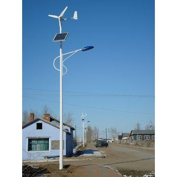 High Power 60W Solar Wind Hybrid Street Lights