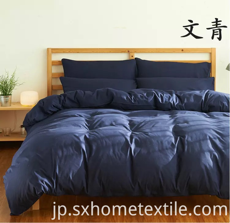 Home Bedding Bedsheet Set
