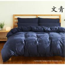 Solid Brushed Microfiber Home Bedding Bedsheet Set