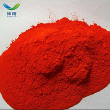 Low Price Mercury Sulfide CAS 1344-48-5