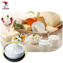 Organic Resistant dextrin powder 90%