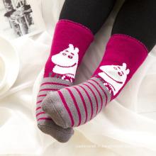 Chaussettes à tube en coton éponge entièrement en coton pour bébé (KA404) pour enfants