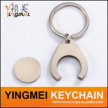 Design personalizado debossed logotipo 3d anel chave do metal padrão (x04025)