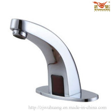 Arcurated Oval Sensor Basin Faucet