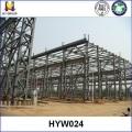 Heavy Lattice Steel Column