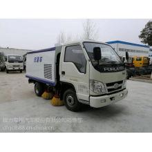 FOTON 4x2 LHD/RHD HLQ5073TSLB vacuum road sweeper truck cheap price good quality hot sale for sale