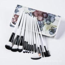 12PCS Professional Makeup Brush Set with Pattern PU Packing