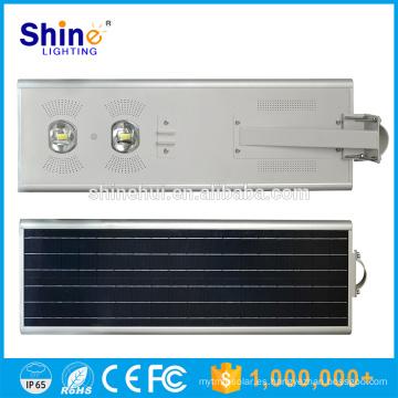 70Watt precio de fábrica integrado todo en una luz solar solar de la calle del LED