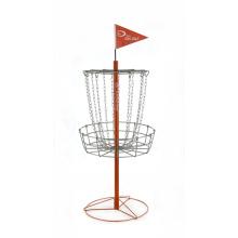 Disc Golf Basket (DG002C-orange)