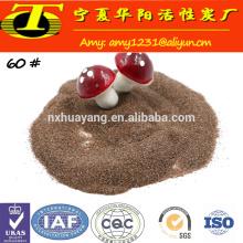 Abrasive material garnet abrasive grit supplier
