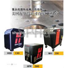 SHUIPO Brand CNC Plasma Cutting Machine(Trailer machine)