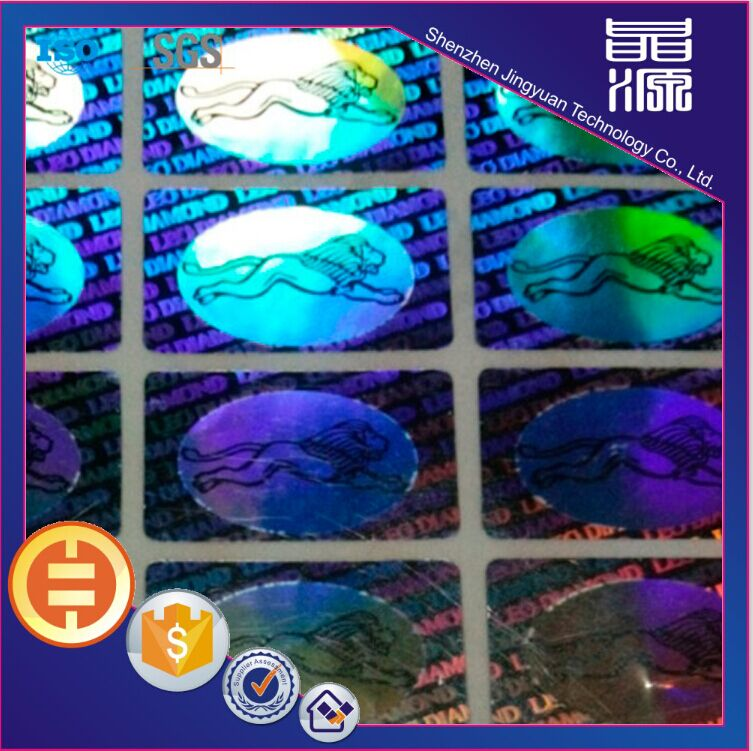 High Quality Hologram Label With Low Price