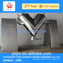new style chemical industry mixer