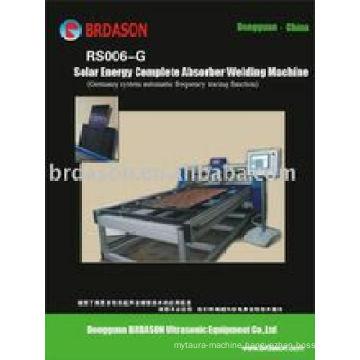 hight qulity solar absorber ultrasonic welder