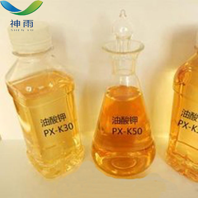 Potassium Oleate Cas143 18 0