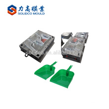 High Quality Mold/Mould For Injection Floor Wiper Broom Mould Molding Machine