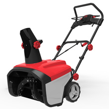 2000W 50CM Electric Snow Blower From Vertak