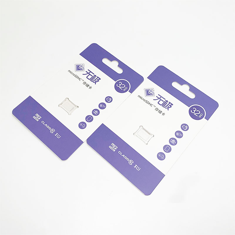 Car music paper card packaging