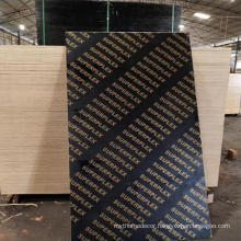 China film faced plywood shuttering plywood film faced 18mm high quality film faced plywood