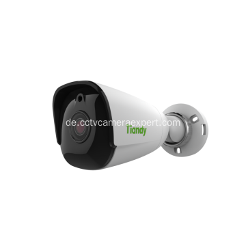 TC-C32JS 2MP 4MM Starlight IR IP-Bullet-Kamera