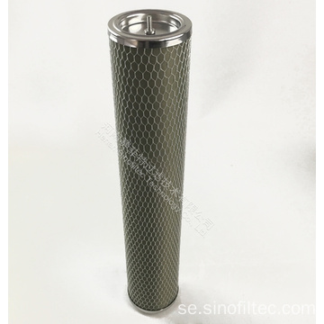FST-RP-LSS2F2H Separation Dehydration Filter Element