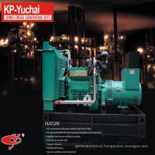 Prime Output 600kw/750kVA Yuchai Engine Yc6c1020L Diesel Genset