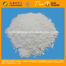 Галосульфурон-метил