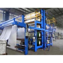 Kraft Papierfabrik Kalander Maschine