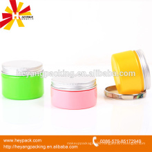 Solid color face cream jar with aluminum cap