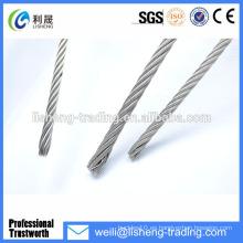 Cuerda de alambre de acero al carbono galvanizado