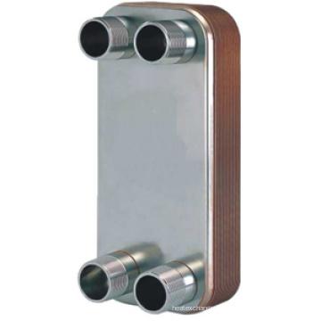 Échangeur de chaleur à plaques brasées à haute efficacité pour la climatisation