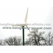 Gerador de vento pequeno de 10KW 600W 1KW 5KW para uso em casa/12V 24V 48V 400w 600w 1kw gerador de vento pequeno para uso doméstico