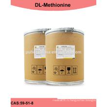 Производство высококачественного порошка DL-метионина для домашней птицы