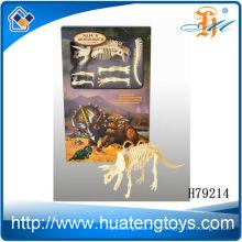 Shantou Großhandel Dinosaurier Skelett Spielzeug für Kinder im Jahr 2014