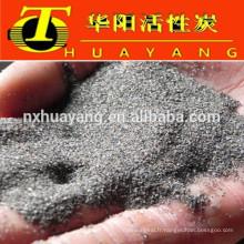 Sable de corindon brun (BFA) pour le sablage