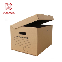 Professional customized size recyclable factory hard safe packaging boxes