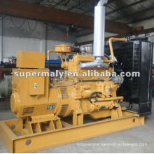 CE approved factory price acetylene gas generator