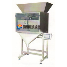 (RB-230) Double-Head Automatic Linear Electronic Glucose Weighing Machine (1-10kg/bag)