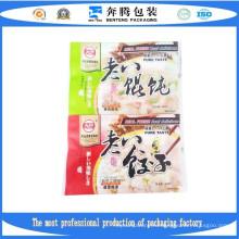 Пельмени Замороженные пакеты для упаковки пищевых продуктов
