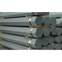 Tuyau en acier au carbone pour oléoduc
