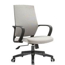 Cadeira de treinamento de conferência moderna para visitantes de escritório de escritório (HF-CH012B)