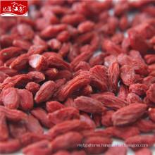2017 New harvest Ningxia organic goji berry